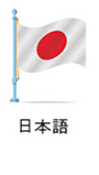 safe box japen